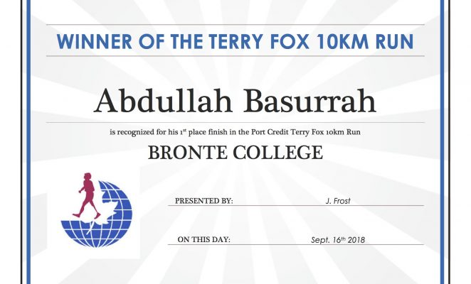 Terry Fox Award to Abdullah Basurrah