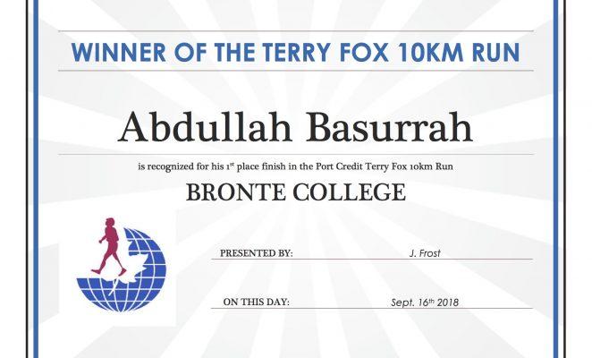 Terry Fox Award to Abdullah Basurrah